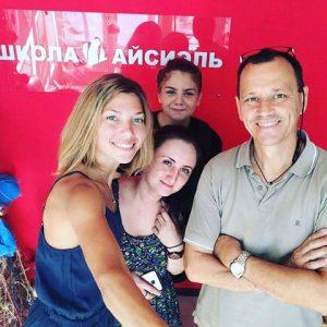 Выпускники летнего фотоинтенсива